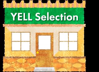 YELL Selection